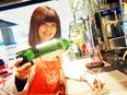 カフェ&ワインバーの接客スタッフ|340年の歴史を持つドイツ法人の日本企業!ワインの知識ゼロでOK!2
