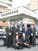 タクシードライバー◎企業内保育園あり!乗務開始後、3ヶ月間月給25~30万円保証!紹介入社が約4割!1