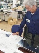機械のメンテナンススタッフ ◎月給23万円以上/賞与年2回1
