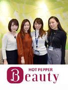 『Hot Pepper Beauty』の広告営業★未経験歓迎!年間休日130日!1