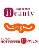 『HOT PEPPER Beauty』『じゃらん』の広告営業★未経験歓迎!年間休日130日!1