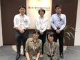 社内IT企画(シオノギグループのIT部門でシステム企画・構築に携わって頂きます)│転勤なし3