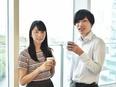 ITエンジニア ◎年間休日125日/昨年度賞与支給実績:5.17ヶ月分3