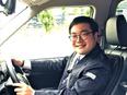 タクシー乗務員 ★月30万円(6ヶ月)の保証給あり!月12回の出勤で安定収入を実現!選べる25営業所2