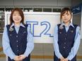 空港保安スタッフ ★KSPグループ|入社祝い金・資格手当あり|残業少なめ|資格取得支援制度!3