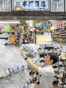 包装材の販売スタッフ ◎定時上がり|創業69年の老舗企業|お客様の5割がリピーターです!1