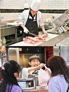 店舗スタッフ(店長候補)☆精肉店と一人焼肉店が併設した新業態オープン!☆昨年度賞与実績3.4ヶ月分!1