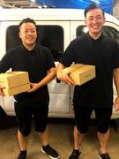 ドライバー◎小包などの軽貨物を配達/近距離/普通免許◎/平均月収50万円/1000万円貯金目指そう!1