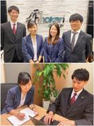 賃貸管理スタッフ ◎賞与年3回/5連休取得も可能!/東証JASDAQ上場グループ1