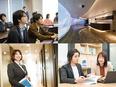 ITエンジニア☆月給35万円~/年休125日/システム開発~インフラ運用など案件豊富!最先端案件あり2