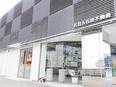 愛知県江南市で働く営業(不動産の仲介)◎創業63年の老舗企業/1件成約毎に7~12%のインセンティブ3