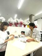 店舗開発営業(月給28万円以上/新規部署の運営がメイン/移転したばかりのキレイなオフィス!)1