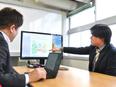 ITエンジニア<NEC×熊谷組×CACの合弁会社│完全週休2日制、残業は月20時間以下、賞与年3回>3