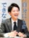 【人材コーディネーター】誰かの笑顔をつくるシゴト ★月給28万円以上/年休128日(土日祝)