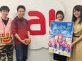 ソーシャルゲームの運営プランナー ★「JR難波駅」より直結3
