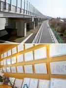 公共工事の施工管理(U・Iターン歓迎)◎面接交通費・引越費用の支援あり1