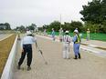 公共工事の施工管理(U・Iターン歓迎)◎面接交通費・引越費用の支援あり2