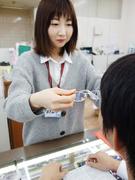 『メガネ赤札堂』の眼鏡コーディネーター ★完全週休2日制! ★転勤なし1