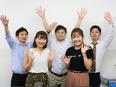 提案営業(今話題のスマートハウス商品を扱います)★月給27万円以上+インセンティブ!未経験歓迎!3