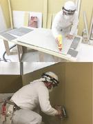 オフィス内装工事の施工スタッフ(未経験歓迎/月給25万円以上)1