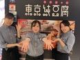 スンドゥブ専門店の店舗運営スタッフ◎残業1日1時間以内◎社会人デビューも歓迎♪◎賞与年2回!2