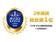 コールセンターのSV ★東京海上グループ/完全土日祝休み/営業プッシュなし、受電のみ!3