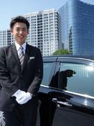 VIP専属のハイヤードライバー(高級車に乗車/運転1日4h/未経験入社9割以上/平均年収500万円)1