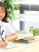 産業保健師 ◎年間休日120日/残業月平均1~2時間1