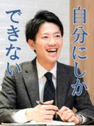 【人材コーディネーター】誰かの笑顔をつくるシゴト ★月給28万円以上/年休128日(土日祝)1