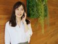 【人材コーディネーター】誰かの笑顔をつくるシゴト ★月給28万円以上/年休128日(土日祝)2