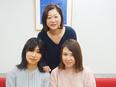 ITサポート事務(落ち着いた環境で働く/ロールモデルも多彩/東京都と東証一部上場企業の出資で設立)3
