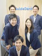 営業 ◎歯科インプラント治療の保証サービスの提案/業界シェアトップクラス/既存顧客からのご紹介が9割1