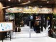店舗スタッフ★首都圏、大阪エリアに新店舗オープン!全店で採用強化!好きな釣りを仕事に釣行支援も充実!3