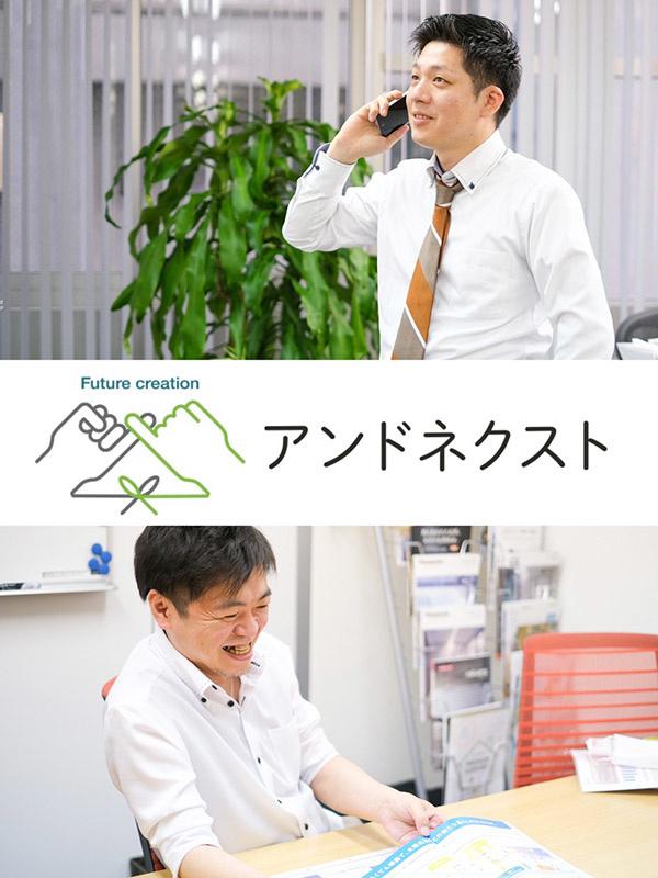 提案営業(今話題のスマートハウス商品を扱います)★月給27万円以上+インセンティブ!未経験歓迎!イメージ1