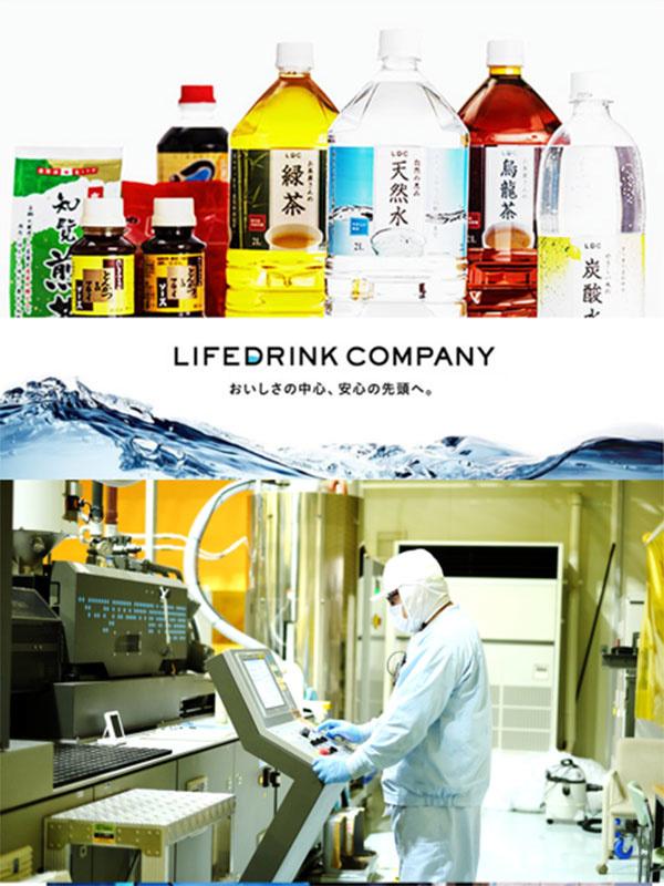【製造スタッフ】老舗飲料メーカー/業績好調につき積極採用!賞与年2回イメージ1