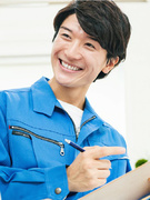 【急募!】戸建リフォームの施工スタッフ ◎未経験歓迎 ◎月給25万円以上 ◎完全週休2日制1