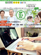 Webマーケティング担当<SEO対策やリスティングを担当>◎勉強会やテキスト代などのサポート制度あり1
