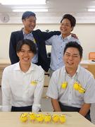 営業(携帯電話キャリアの乗り換えを提案) ★月給25万円~/インセンティブあり/残業ほとんどなし1