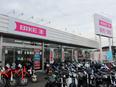 バイクライフアドバイザー◎ 北海道から沖縄まで全国で20名採用!面接1回/買取利用率NO.1です!3