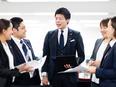 ライフプランコンサルタント ★世界最大級の金融サービス機関グループ3