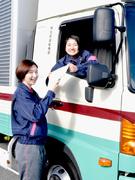 配送ドライバー 年間休日110日以上。創業以来47年間黒字経営。平均月収31万円以上。1