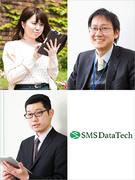 ITエンジニア★NTTデータグループのパートナー企業!土日祝休み&フレックスタイム制!Web面接可!1