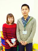 児童発達支援管理責任者 ★月収35万円以上 ★残業ほとんどなし1