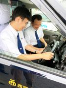 地域密着のタクシー乗務員 ★給与保障3ヶ月30万~35万円/1日3時間から働けるアルバイトも募集中!1