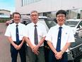 地域密着のタクシー乗務員 ★給与保障3ヶ月30万~35万円/1日3時間から働けるアルバイトも募集中!3