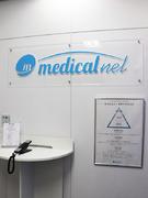 自社サービスの開発エンジニア ★歯科医院向けポータルサイトを運営/フロント・バックエンドとも担当可1