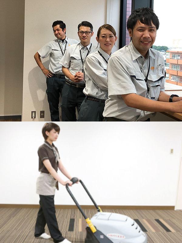 清掃の管理スタッフ ★創業54年|未経験スタートで月給27万円以上イメージ1