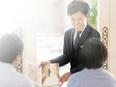 グラフィックデザイナー(ブライダル関連の企画・デザイン) ◆月8~10日休み/賞与年2回!2