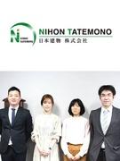 経理 ◎月給35万円スタート|経理部門のリーダー候補としてお迎えします!◎残業月平均20時間以内!1