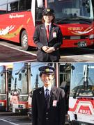 「岐阜バス」の運転手 ◎平均勤続年数11年|入社後最長3ヵ月の研修からスタート|引越し補助・社宅あり1
